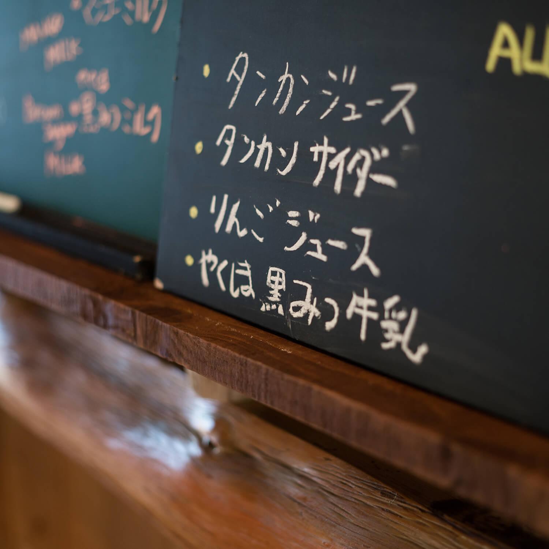 カフェメニュー 屋久島日々の暮らしとジュエリー ジュエリー制作中のカフェ