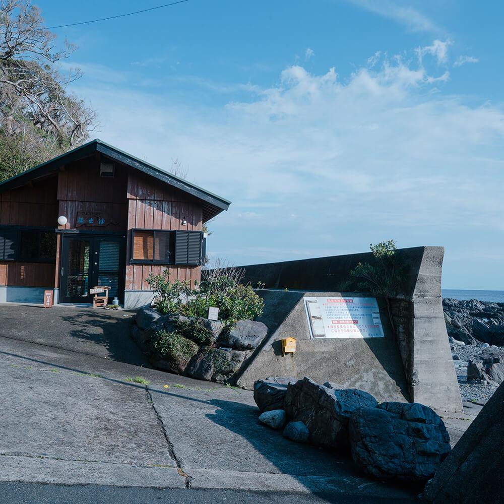 屋久島の喫茶店 屋久島の海べ 屋久島ハレノヒ 屋久島日々の暮らしとジュエリー オーダーメイドマリッジリング作りの休憩タイム