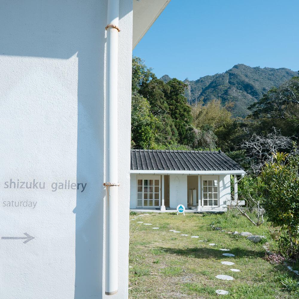 屋久島しずくギャラリー外観 ジュエリーと絵画の販売、展示 屋久島でつくる結婚指輪相談会