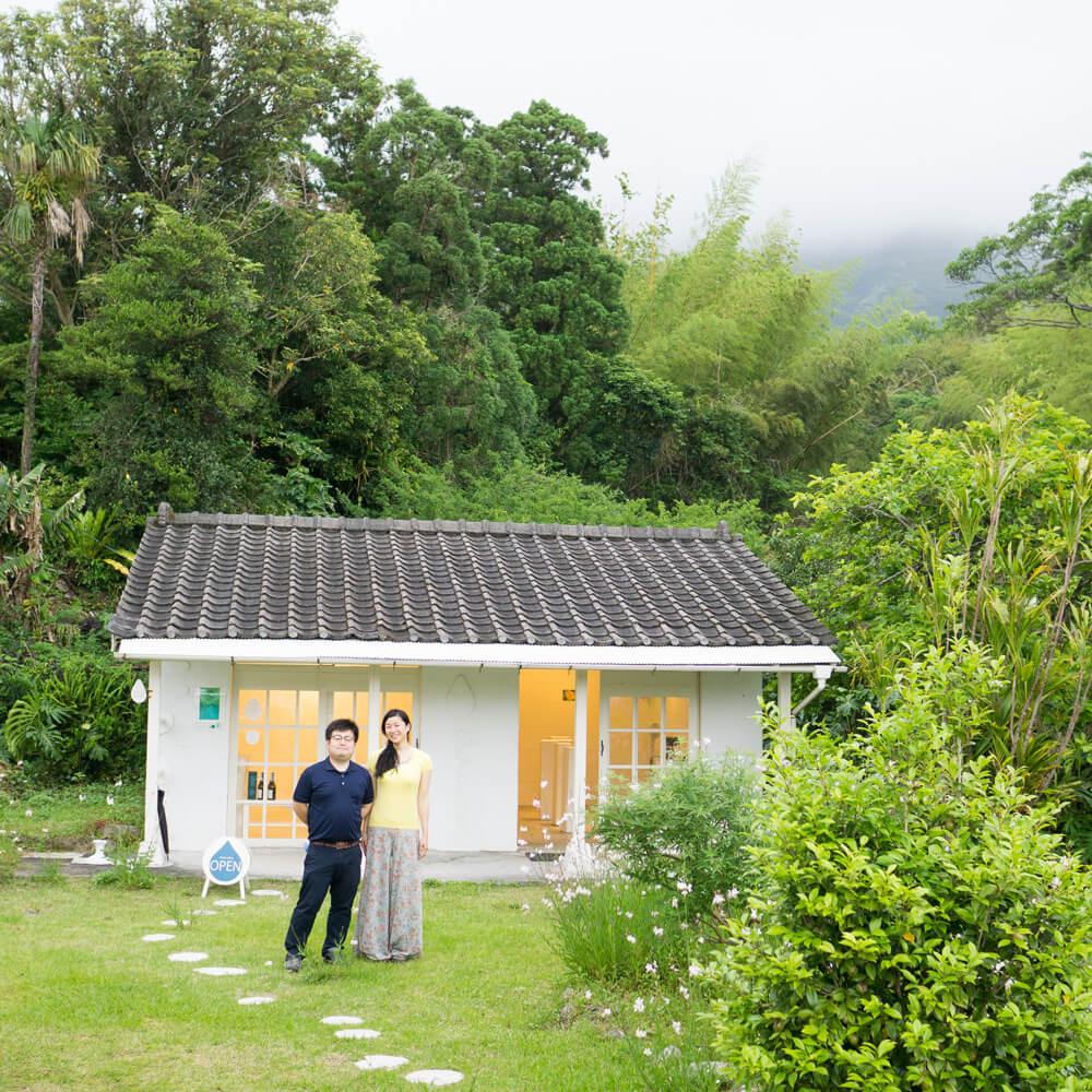 屋久島しずくギャラリー 二人揃って 結婚指輪の相談会 屋久島でつくる結婚指輪