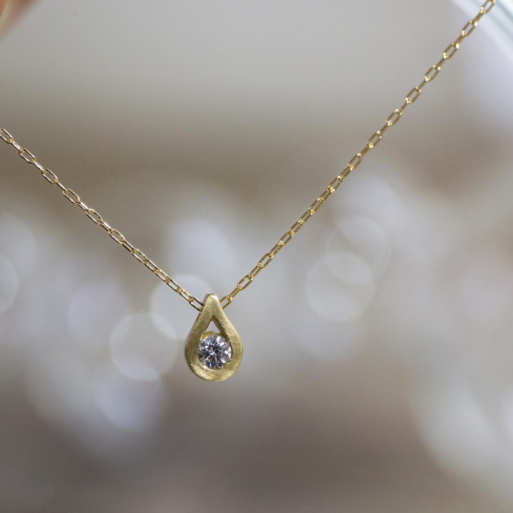 しずくのしずくネックレス ゴールド、ダイヤモンド 屋久島の雨 オーダーメイドジュエリー