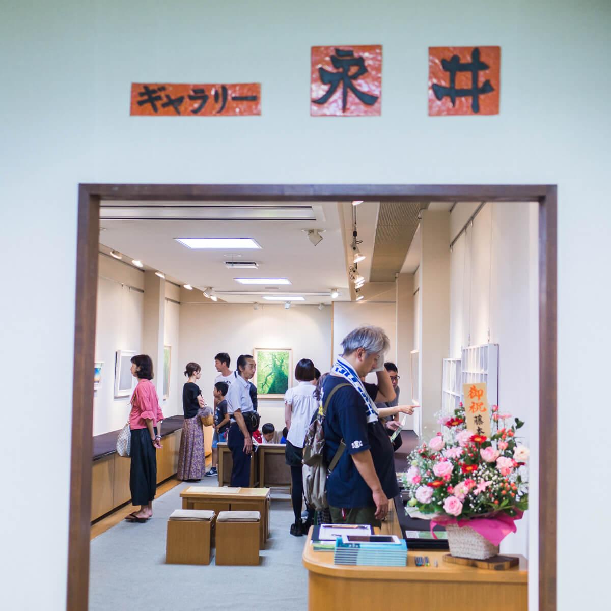 高田裕子個展 2018 心斎橋 ギャラリー永井、初日レポート