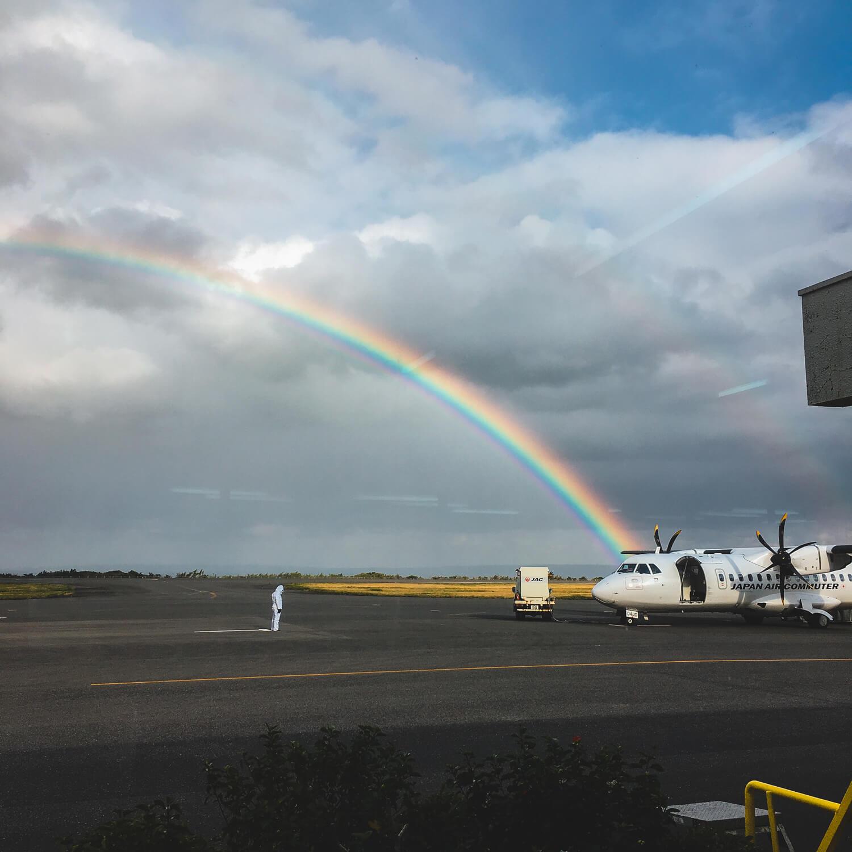 飛行機と虹 屋久島日々の暮らしとジュエリー