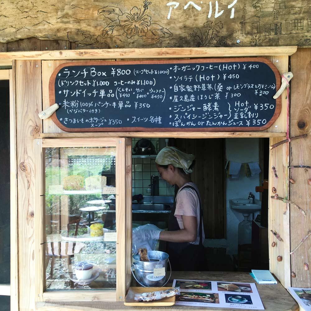 屋久島のカフェ 日々の暮らしとジュエリー