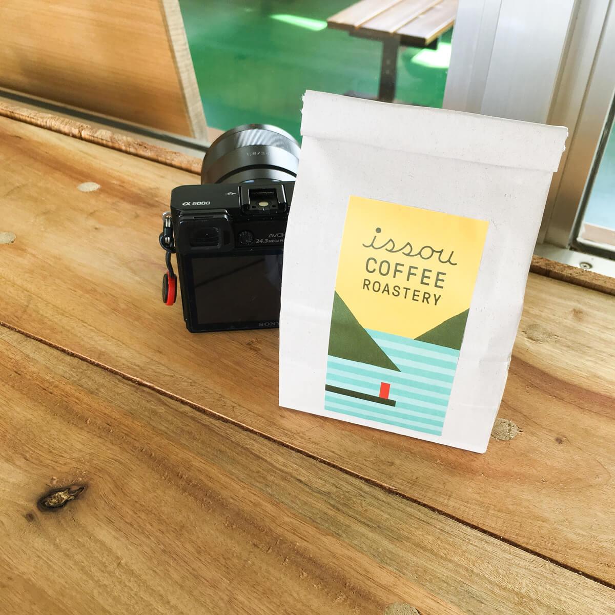屋久島のコーヒー豆 屋久島日々の暮らしとジュエリー