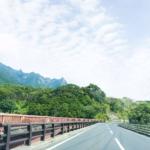 屋久島の山々 空 ドライブ