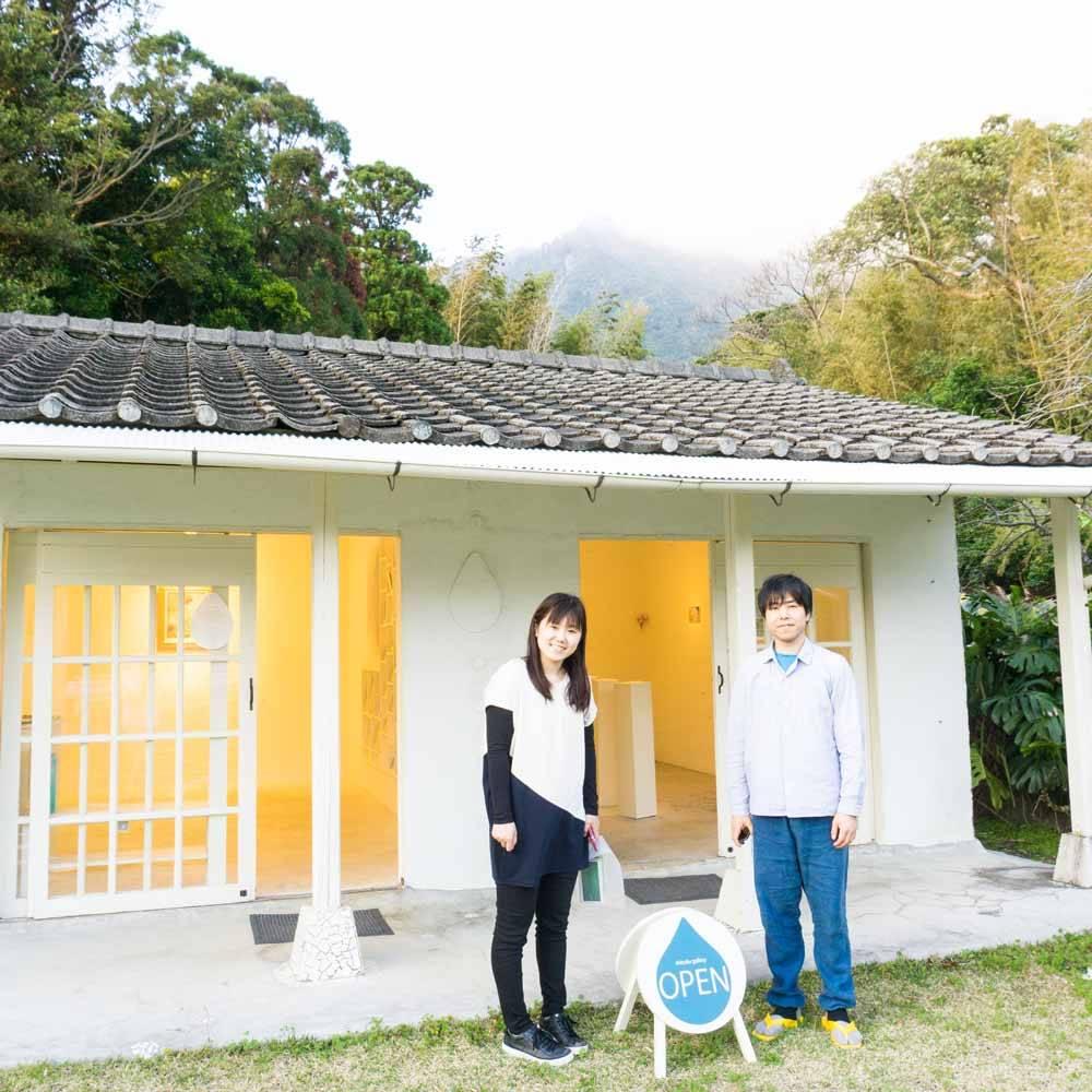 屋久島でつくる結婚指輪 しずくギャラリーと二人